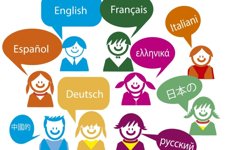 Why is it so easy to lie about language skills? - Asilah Spanish